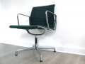 Charles Eames EA103 Aluminium chair